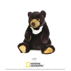 Urs negru asiatic 26 cm Jucarie din plus National Geographic