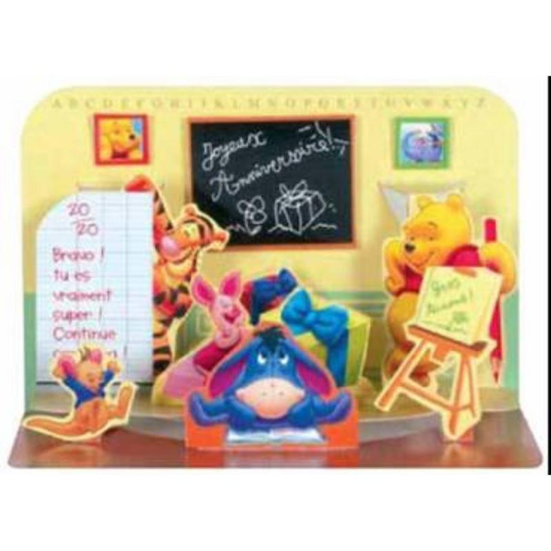 Felicitare 3D Aniversarea lui Winnie the Pooh Disney