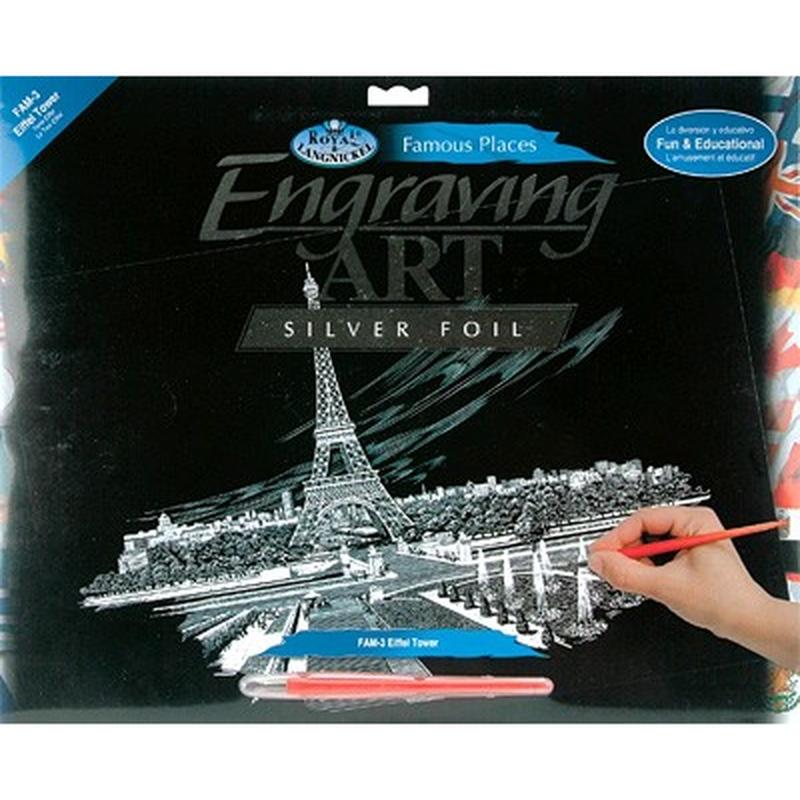 Set gravura - locuri celebre-Turnul Eifel 29x39cm