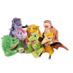 Jucarie din plus dinozaur 37 cm