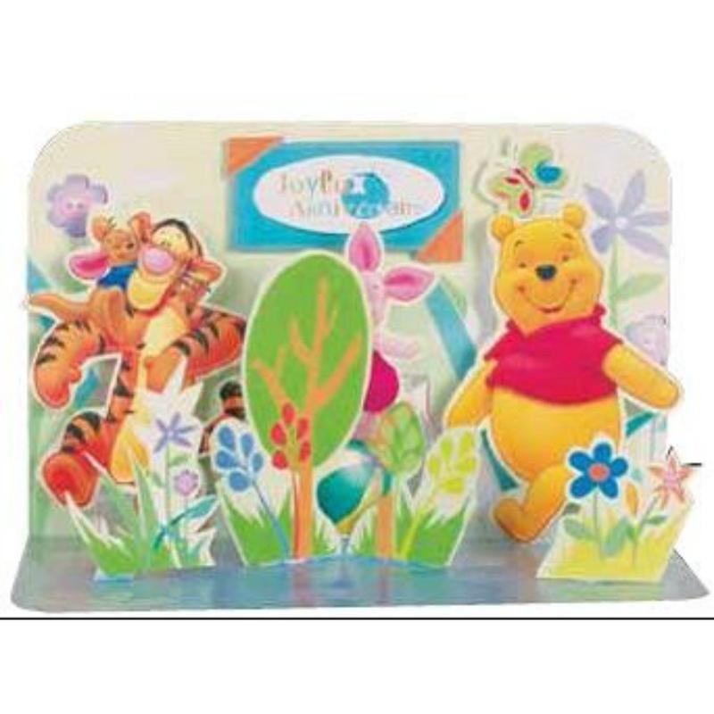 Felicitare 3D Winnie the Pooh si prietenii la joaca Disney