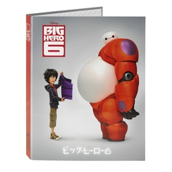 Caiet mecanic A4 Big Hero6