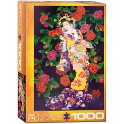 Puzzle 1000 piese Tsubaki-Haruyo Morita