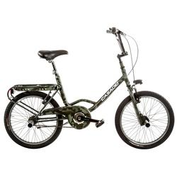"Bicicleta Grazzya-Style 20"""