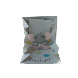 Felicitare 3D - Ziua elefantului - felicitare de zi aniversara