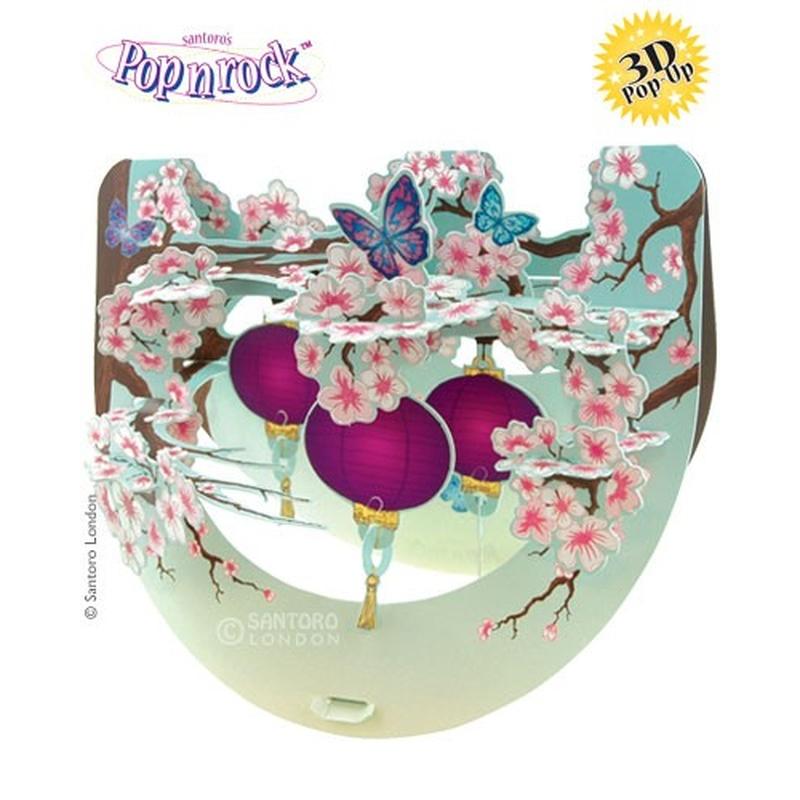 Felicitare 3D Flori japoneze
