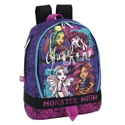 Rucsac pentru scoala colectia Monster High Scaris